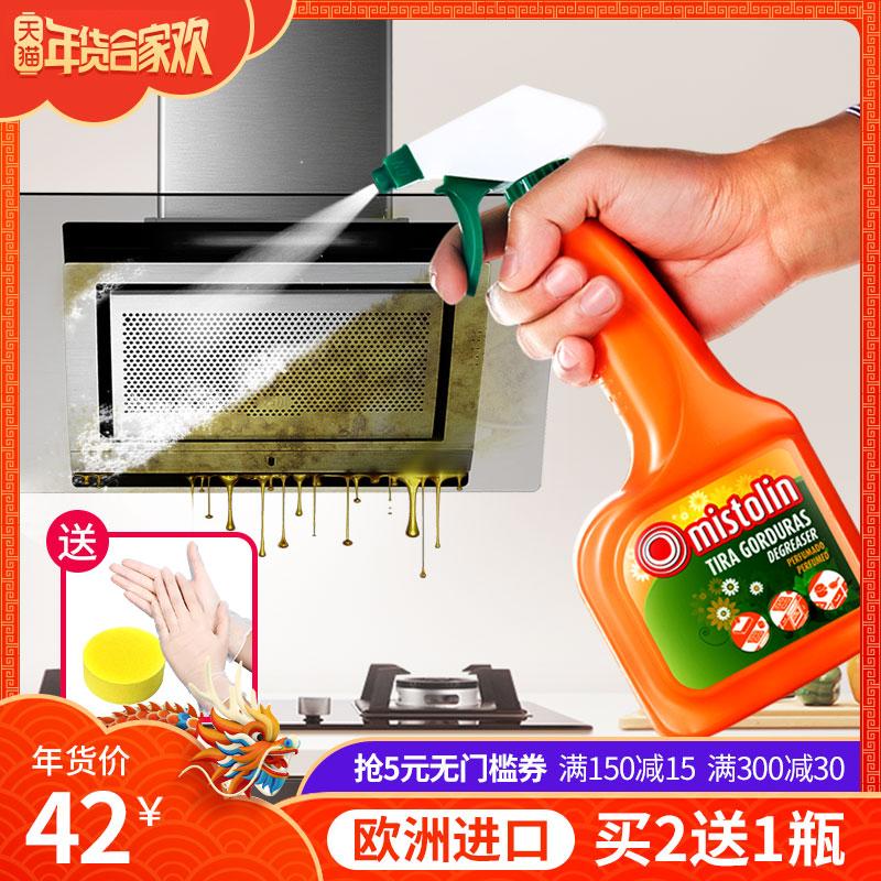 去油污厨房油烟机
