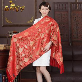 南京云锦披肩围巾中国风特色刺绣手工艺品小礼品送老外伴手小礼物