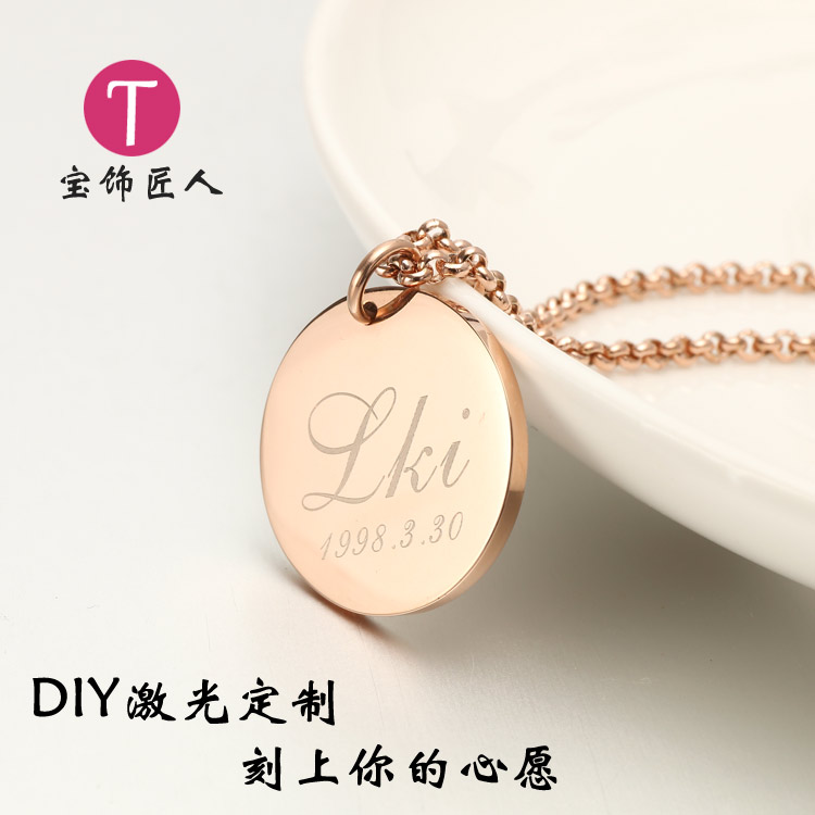 Classic round brand custom long necklace with 18k rose gold chain for men and women engraved lovers Pendant Gift