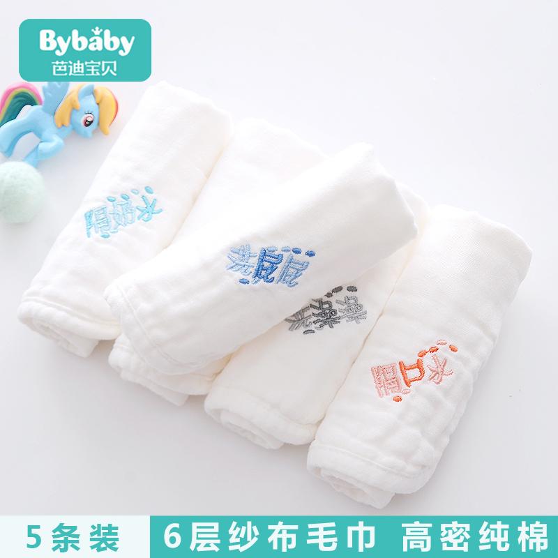 宝宝纱布洗脸新生超软纯棉口水巾评价好不好?