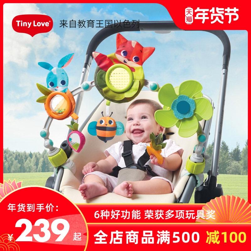 tinylove推车挂件玩具架摇铃风铃