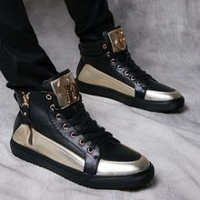 Осенью и зима новые высокие туфли мужские плюс бархатные корейские версии Trend хлопковая обувь для увеличения повседневных британских GZ мужская обувь