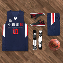 Transparent wind American team series basketball suit set Mens custom college clothes shirt basketball clothes men training clothes