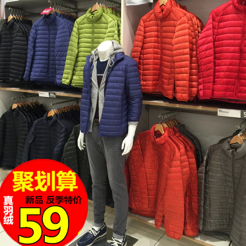Off season clearance new autumn and winter light down jacket for young and middle-aged men