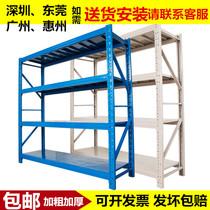 蘇美特不銹鋼貨架倉儲貨架冷庫防潮儲藏置物架加厚重型倉庫貨架