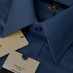 G2000男装长袖衬衫男商务修身墨蓝白色春秋免烫衣regular fit款