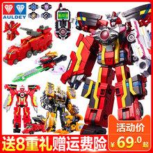 タイタンズ戦3ストライクチームのおもちゃ暴行戦争ストライク戦闘機の王王Taiyangデラックス・エディション変形ロボット玩具王