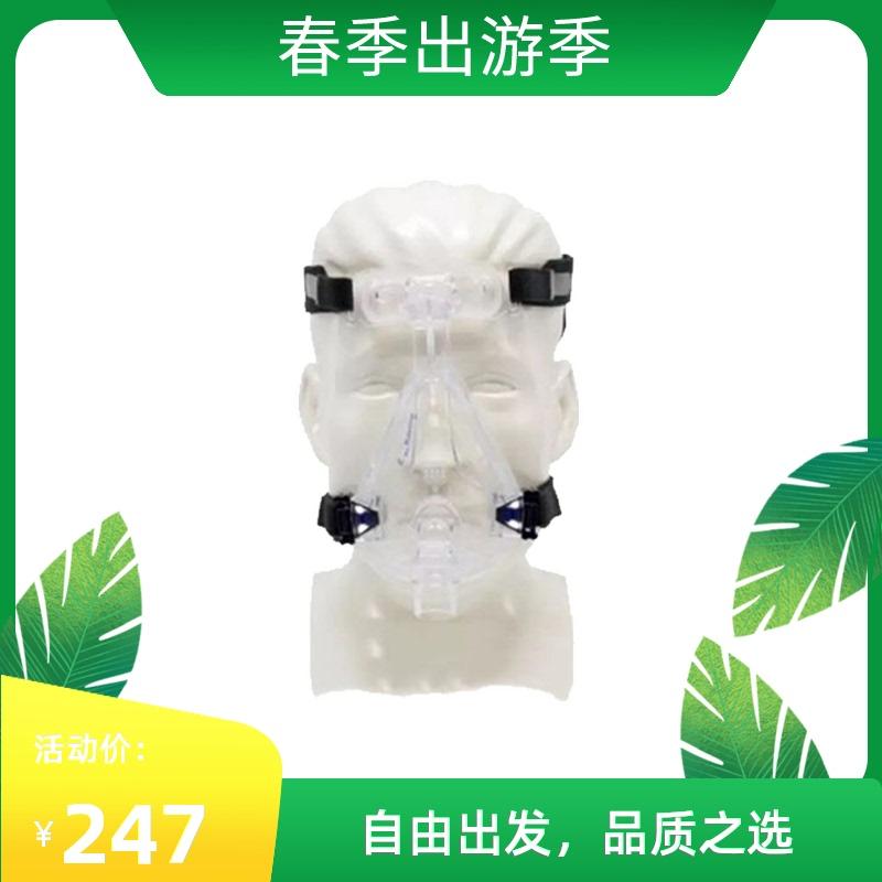 凯迪泰呼吸器マスク口鼻Best Fit瑞思邁偉康通用包括ヘッドバンドアクセサリーJK