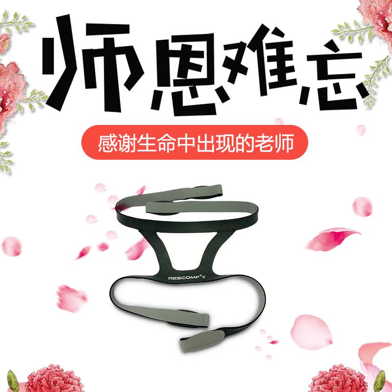 吉康の伝奇的な呼吸器の通気マスクの付属品の鼻カバーの4点は共通です。