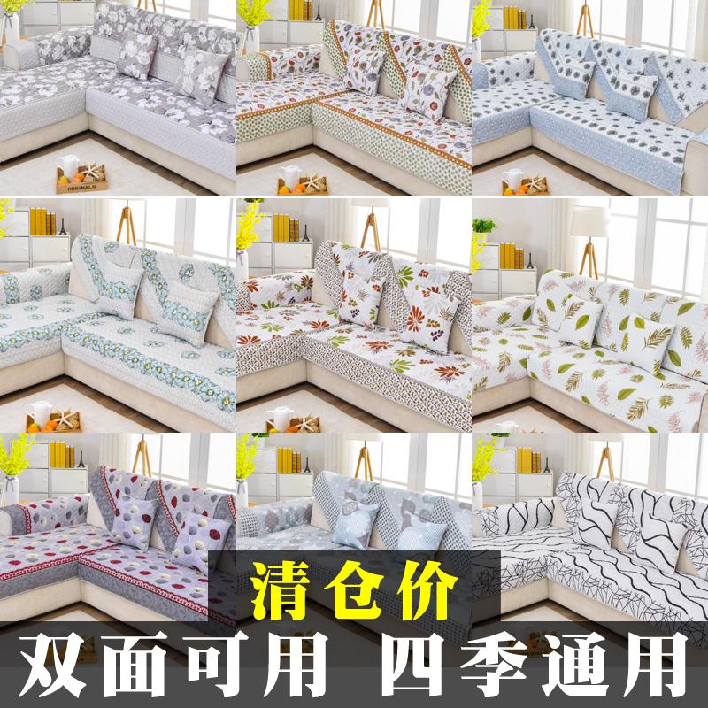 全盖沙发罩沙发套全包万能套沙发垫四季简约现代通用坐垫布艺巾热销99件限时2件3折