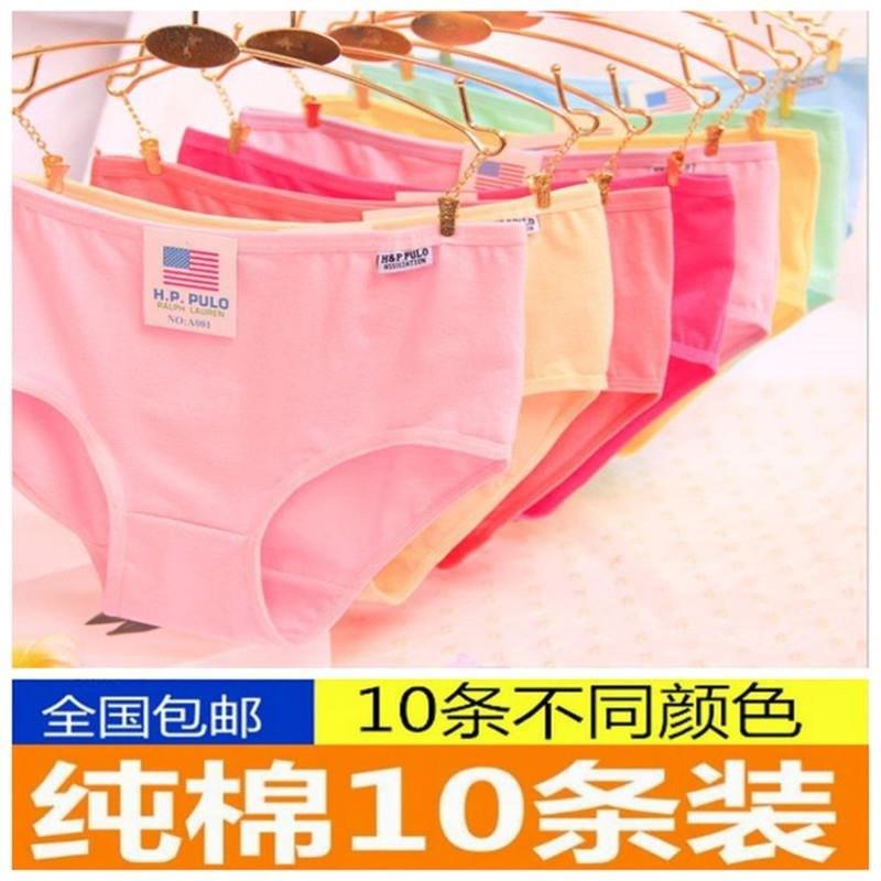 产后短裤一次性内裤女裤头坐月子怀孕期全棉汗蒸通用非纸质10条