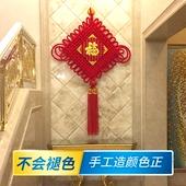 中国结挂件玄关装饰福字平安节客厅大号如意门招财背景墙红色小