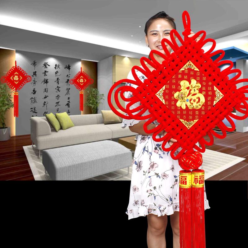 Подвеска китайского узла слово Мирная гостиная, украшение большого крыльца, китайский фестиваль, праздничная настенная подвеска, стена, китайский фестиваль