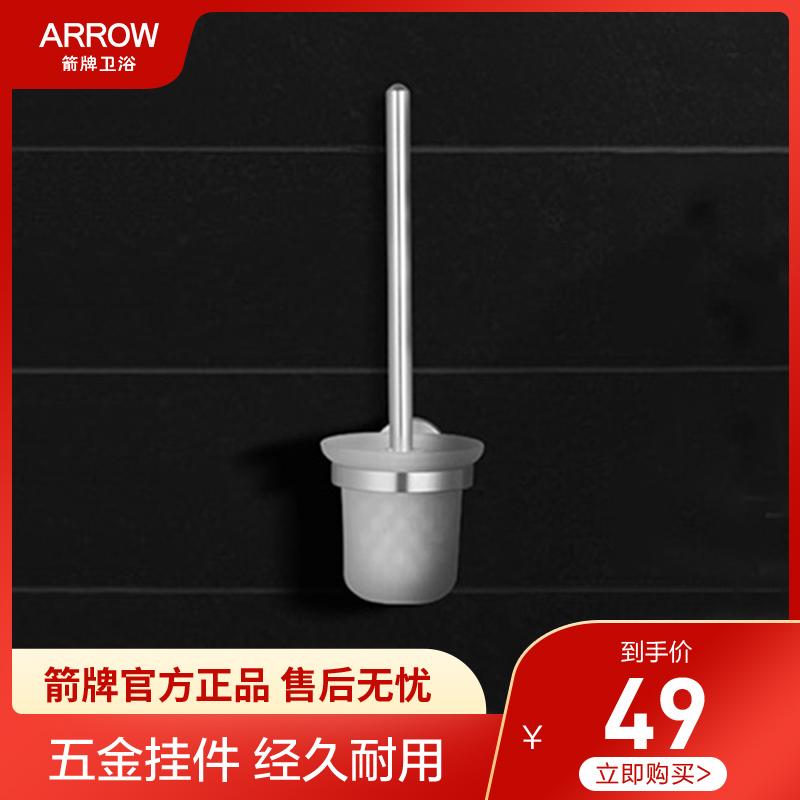 Туалетные щетки Артикул 600832996171