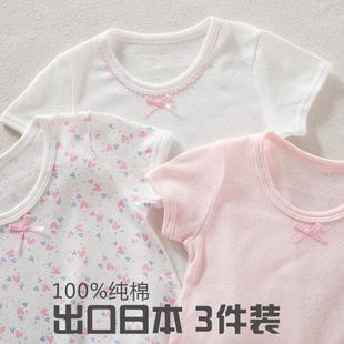 純棉嬰幼兒上衣女童純棉T恤女寶寶全棉柔軟網眼女孩短袖T恤半袖夏