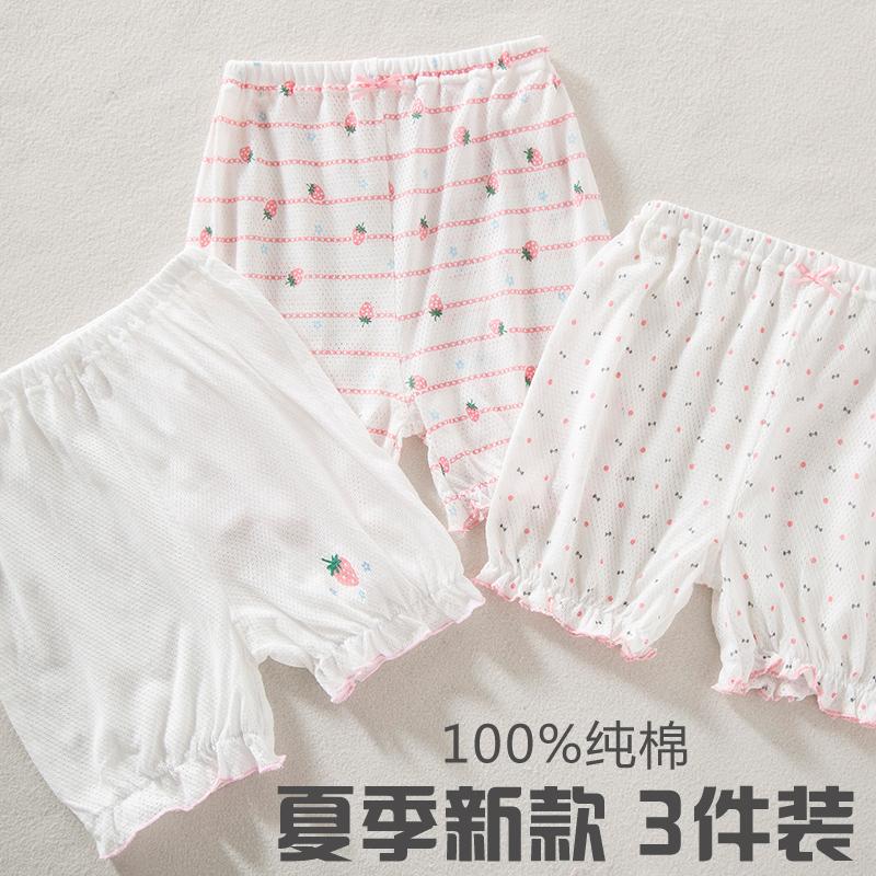 2019年夏季新款女宝宝短裤纯棉网眼小女孩儿童打底裤薄款内外穿