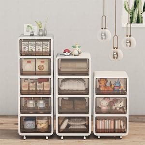 抽屉式收纳柜家用塑料夹缝子整理箱