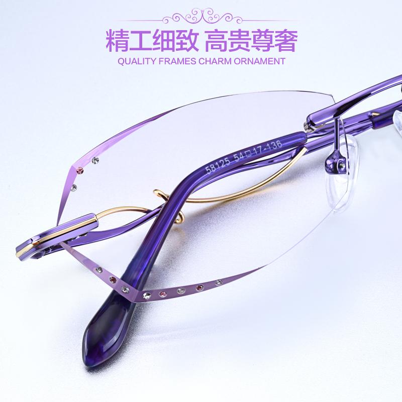 无框韩国镶钻石切边近视眼镜框成品女超轻镜架变色眼睛平光近视镜