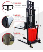 Noli Genuine Electric Forklift 1.5 tons 2 tons semi-electric reactor high car small hydraulic lifting stacker SPN15