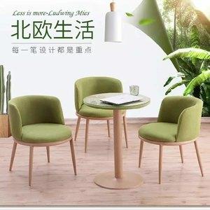 椅子靠背餐椅阳台小圆桌椅咖啡厅简约休闲休息区洽谈接待桌椅
