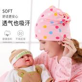 春夏常规月子帽保暖发带孕妇帽防风秋季 帽子围脖二合一 纯棉睡帽