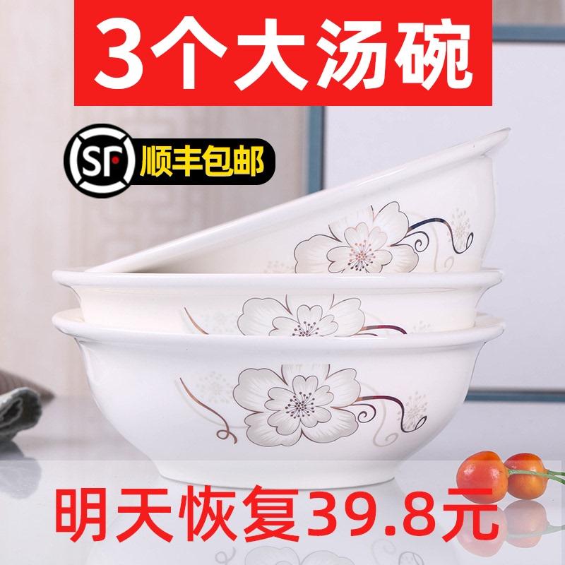Посуда для детей Артикул 595059598536