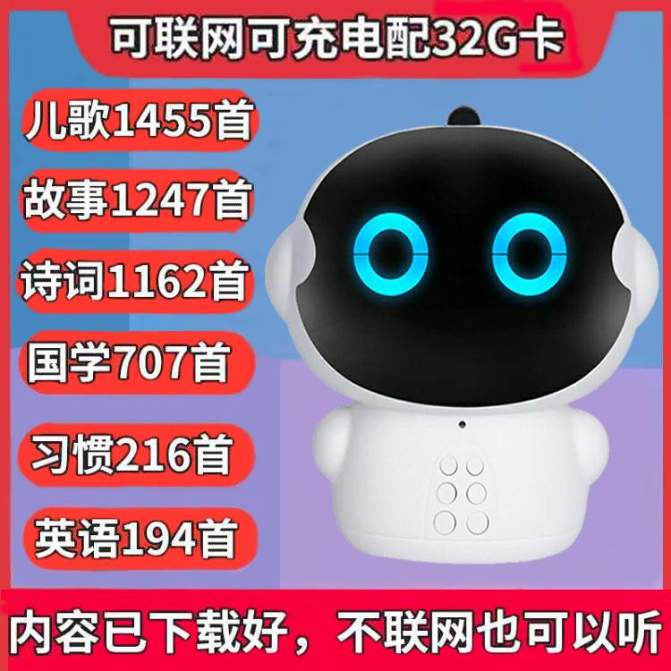 Роботы игровые Артикул 615529375398