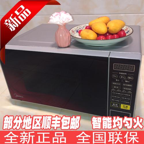 Midea / Midea m1-l213c microwave oven intelligent 21l quick heating turntable type multifunctional home genuine product
