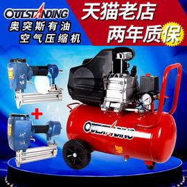 奥突斯气泵有油空压机家用220v小型空气压缩机木工喷漆气磅3P装修图片