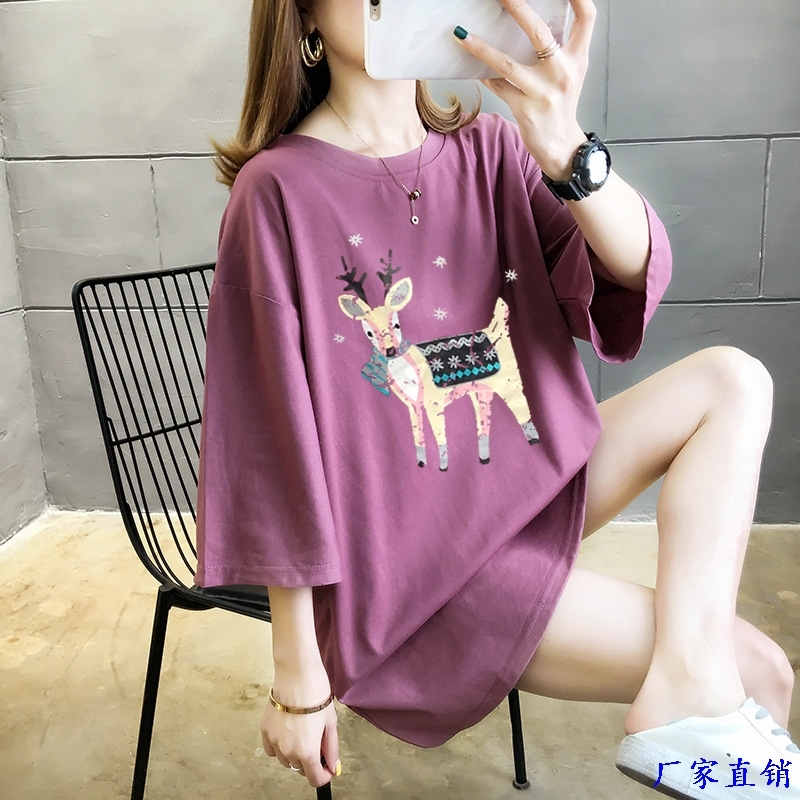 特大码女装300斤加肥加大短袖t恤女韩版宽松时尚印花200斤上衣女