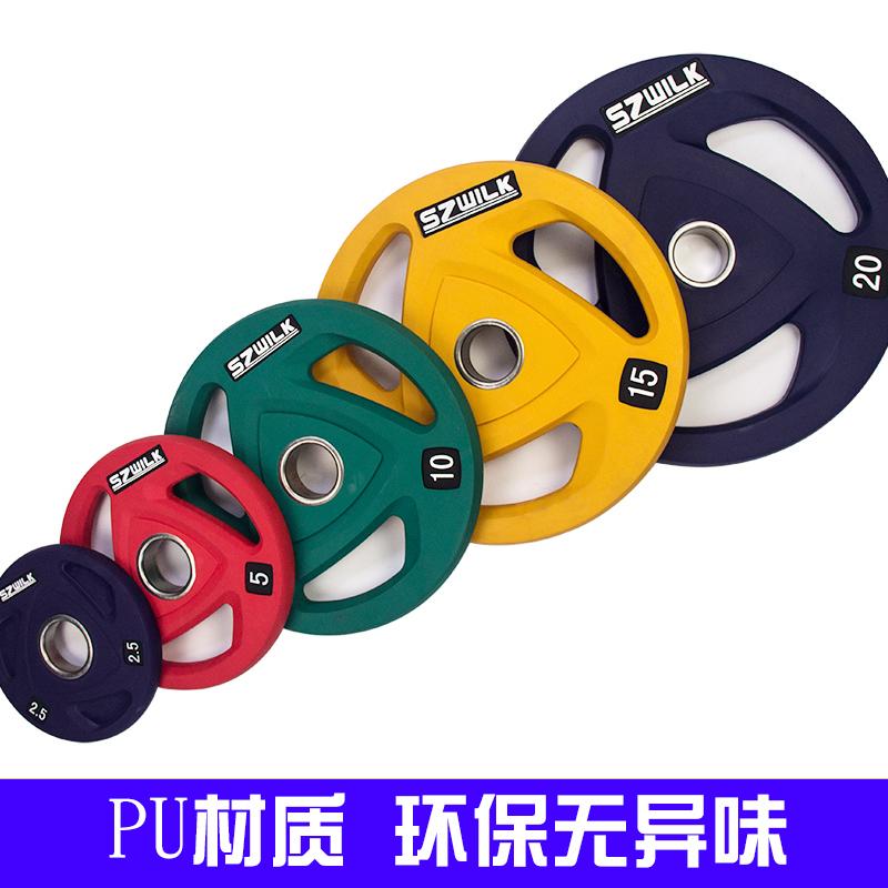 Chishang Pu barbell piece three hole hand grip barbell piece color coated barbell plate gym special strength equipment