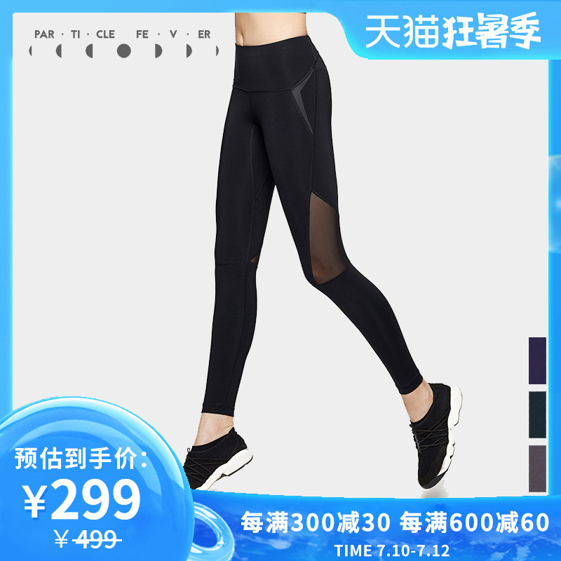Particle fanatical fitness women's high waist and hip lifting exercise tights women wear elastic Yoga fast drying Yoga Pants women