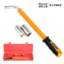 Keycon Cross Tire Wrench multifunctional 17 19 Automobile labor saving 21 23 sleeve disassembly Tire Replacement tool