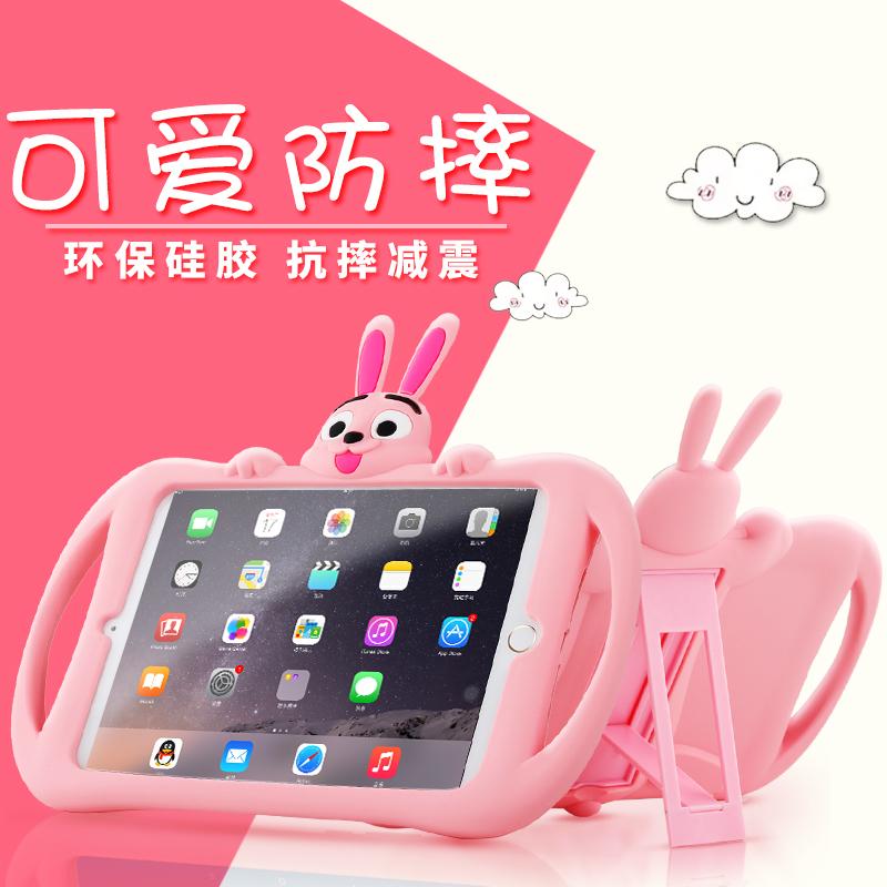 ipad保护套2018新款防摔5网红mini2迷你4苹果6平板3电脑air硅胶壳