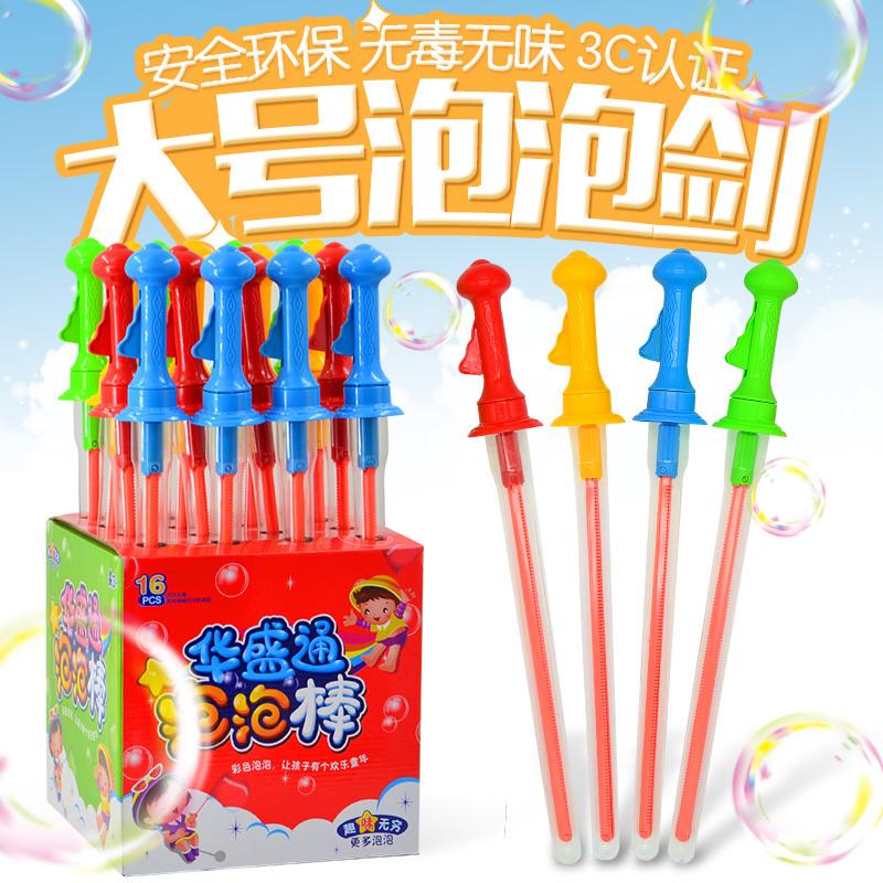 限时秒杀泡泡棒儿童男女孩亲子户外互动吹泡泡水机西洋剑网红地摊玩具包邮