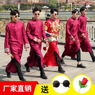 马褂 中式 中国风唐装 伴郎服婚礼结婚兄弟团大褂礼服搞笑相声服长衫
