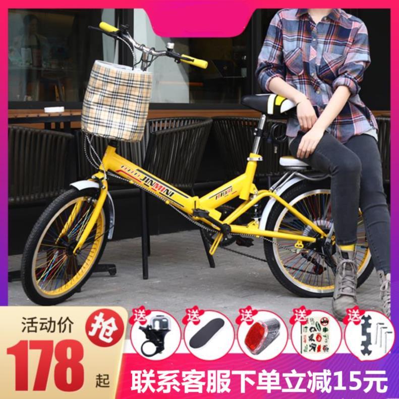 上班用自行车女带桌椅轻便踏步车大人旅行上班。骑车高碳钢车篮便券后178.00元
