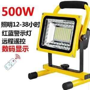 高亮度照明灯屋外家用施工灯泡路边摊led工地可充电式便携应急。