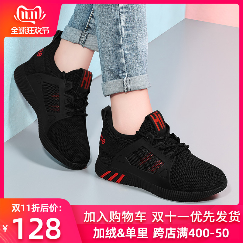 Black flat bottom casual shoes womens new autumn travel shoes 2019 womens running shoes Plush warm sports shoes womens shoes