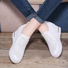 内增高小白鞋网鞋透气网面2020年春夏季新款女鞋子百搭一脚蹬爆款