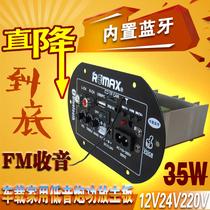 大功率音频处理器汽车音响改装车载四路无损功放机dsp段31歌贝斯