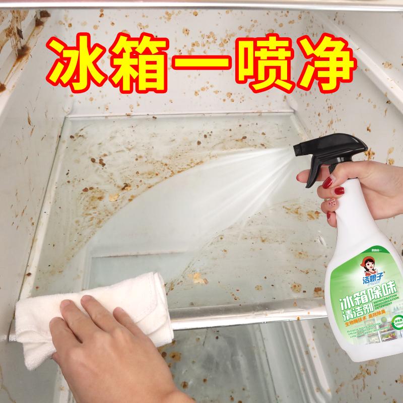 Поглотители запаха для холодильников Артикул 598788887738