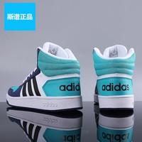 查看Adidas阿迪达斯正品NEO男子2020秋新款运动高帮板鞋休闲鞋FV2729价格