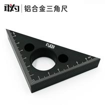 木工三角尺铝合金加厚高度尺公制DIY