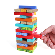 Fisher children stack Le wood stacked high pumping blocks pumping music puzzle toys Parent-child shake sound of the same toy