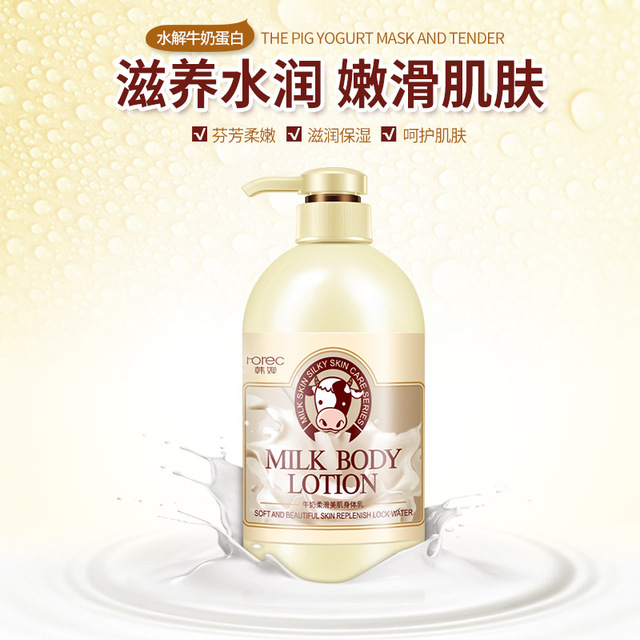 Moisturizing skin care products after bathing, moisturizing, moisturizing, body lotion, dry skin, body lotion.