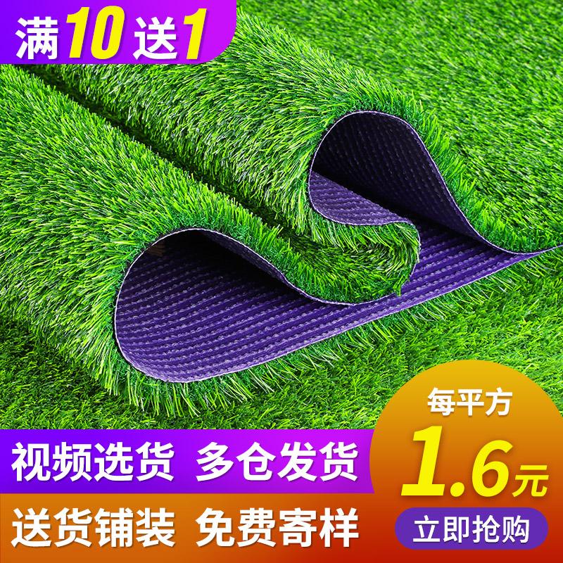 仿真草坪地毯工程围挡人工绿色户外阳台足球场塑料人造装饰假草皮
