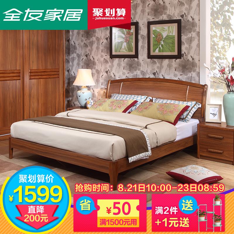Все друг домой простой двуспальная кровать современный китайский стиль 1.5/1.8m двуспальная кровать пластина кровать сочетание 121203