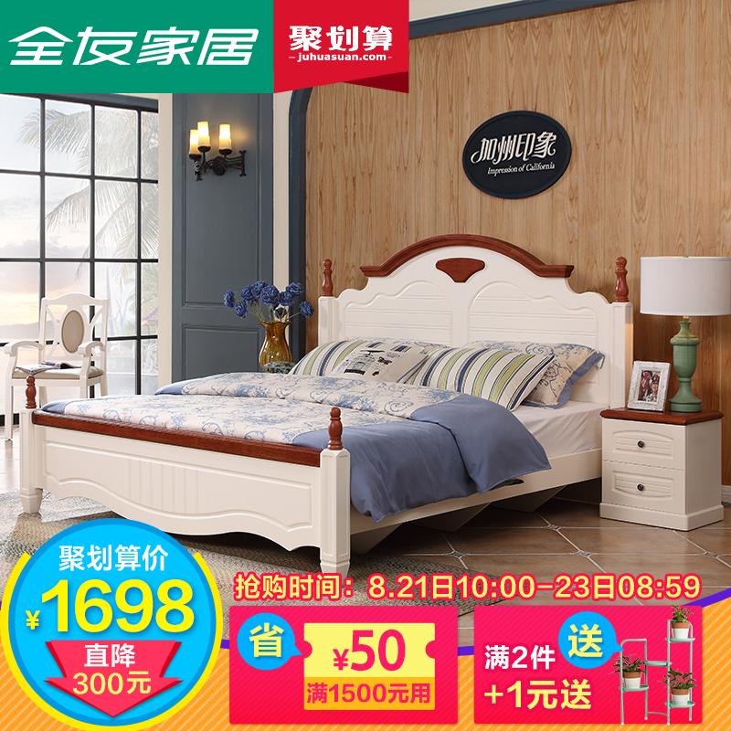 Все друг домой частное средиземноморье двуспальная кровать 1.5/1.8 реальный деревянная рама полка пластина кровать брак кровать с кровати подушка 121108