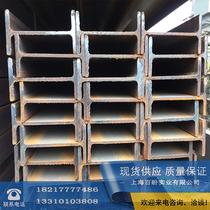 供应热轧H型钢150150Q235H型阁楼厂房幕墙型钢可切割配送钢材
